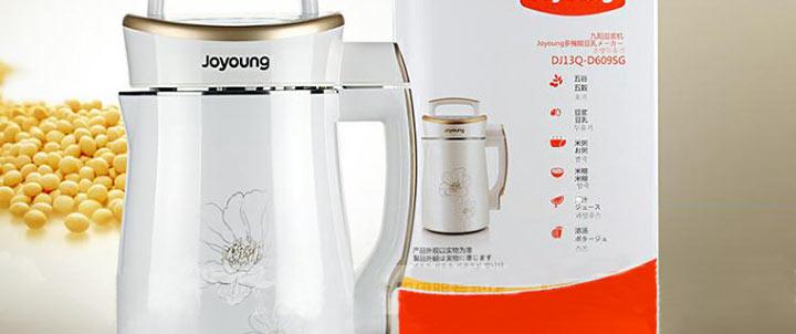 九阳豆浆机DJ13Q-D609SG配置清单1