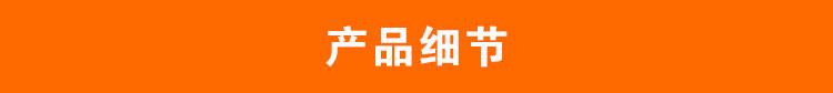 九阳豆浆机DJ13U-D08SG产品细节