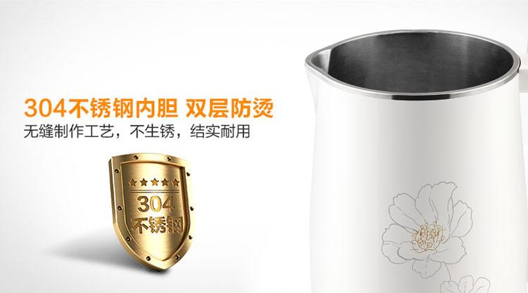 九阳豆浆机DJ13U-D08SG产品细节: 304不锈钢内胆